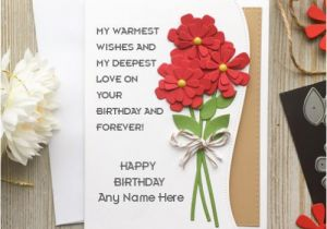 Birthday Greeting Card With Name And Photo Best Happy Cards