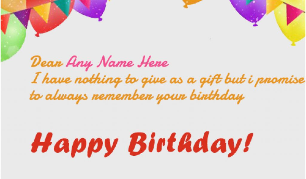 Birthday Greeting Card With Name And Photo Greeting Card Birthday