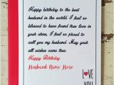 Birthday Greeting Card with Name and Photo Husband Birthday Wishes Greeting Name Card Create Online