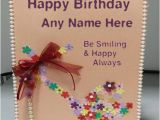 Birthday Greeting Card with Name and Photo Wish Your Friend with Name Birthday Greeting Cards