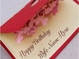 Birthday Greeting Card with Name and Photo Write Wife Name Special Lovely Birthday Wish Card Pix Online