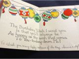 Birthday Greetings to Write In A Card New Happy Birthday Card Writing Happy Birthday