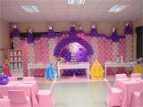 Birthday Hall Decoration Ideas Http Www Amealcompany Com Uploads 81 Image Jpg