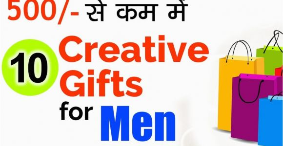 Birthday Ideas for Him Dubai Valentine Day Gifts for Him Online Shopping India order
