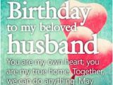 Birthday Ideas for Husband 41 41 Best Husband Birthday Wishes Images Birthday Cards