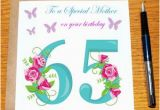 Birthday Ideas for Husband Turning 65 65th Birthday Card Etsy