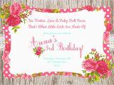 Birthday Invitation Card Maker Free Invitation Birthday Card Invitation Birthday Card