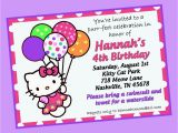 Birthday Invitation Card Maker Free Invitation Card Maker Free Printable