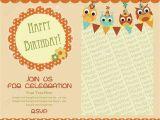 Birthday Invitation Card Sample Happy Birthday Invitation Cards Happy Birthday
