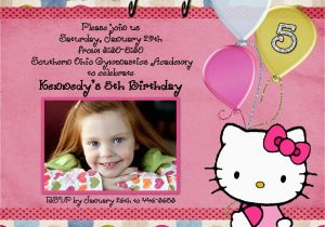 Birthday Invitation Cards Online Free Card