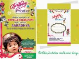 Birthday Invitation Cards Online Free Birthday Invitation Card Design Psd Template Free