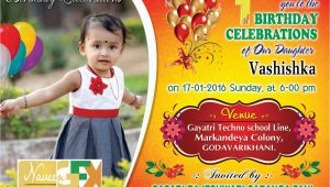 Birthday Invitation Cards Online Free Sample Birthday Invitations Cards Psd Templates Free