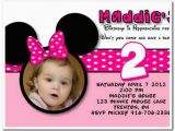 Birthday Invitation for 2 Year Girl 2 Year Old Birthday Party Invitation Wording