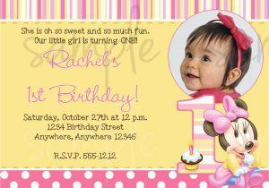 Birthday Invitation Letter In English 1st Birthday Invitation Letter Letters Free Sample Letters