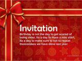 Birthday Invitation Message for Friends Birthday Invitation Message for Friends Birthday Wording