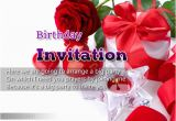 Birthday Invitation Message for Friends Birthday Invitation Message for Friends Invitation Wording