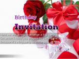 Birthday Invitation Message for Friends Birthday Invitation Message for Friends Invitation Wording