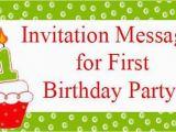 Birthday Invitation Message for Friends Invitation Messages for First Birthday Party