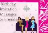 Birthday Invitation Message for Friends Invitation Messages Page 2