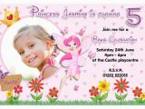Birthday Invitation Message for Kids Birthday Invitation Wording for Kids Say No Gifts Free