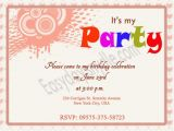 Birthday Invitation Message for Kids Birthday Invitations Wording for Kids Best Party Ideas