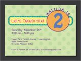 Birthday Invitation Wording for 5 Year Old Boy 2nd Birthday Party Invitation Wording Dolanpedia
