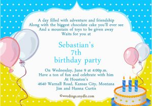 Birthday Invitation Wording For 7 Year Old Boy Card Sample Hunecompany Com