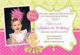 Birthday Invitation Wording for Kids 1st Birthday 21 Kids Birthday Invitation Wording that We Can Make