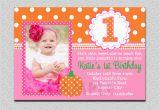 Birthday Invitation Wording for Kids 1st Birthday Free Templates for Birthday Invitations Drevio