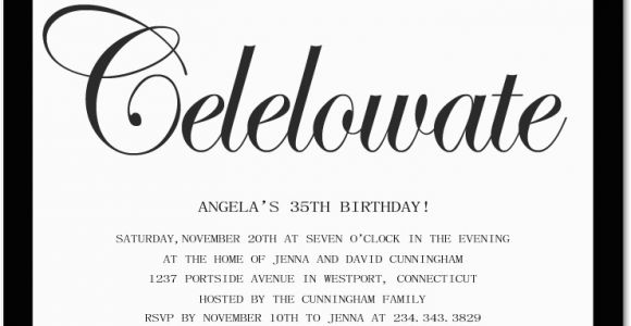 Birthday Invitation Wording Samples for Adults 10 Birthday Invite Wording Decision Free Wording
