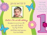 Birthday Invitation Wordings for 1 Year Old Free One Year Old Birthday Invitations Template Free