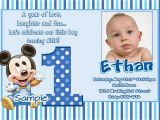 Birthday Invitations For 1 Year Old Boy One Invitation Wording Librarry