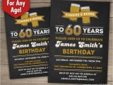 Birthday Invitations for 60 Year Old Man Free Adult Male Birthday Invitation Printable