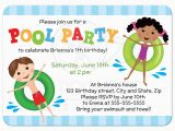 Birthday Invitations for Boy and Girl Pool Birthday Party Invitation for Kids Boy and Girl On