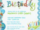 Birthday Invitations Free Download Birthday Invitation Template 48 Free Word Pdf Psd