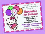 Birthday Invitations Maker Free Invitation Card Maker Free Printable