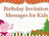 Birthday Invitations Messages for Kids Birthday Invitation Messages for Kids Children S Party