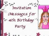 Birthday Invitations Via Text Message Invitation Messages for 4th Birthday Party