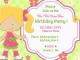 Birthday Invite Ecards Create Birthday Party Invitations Card Online Free
