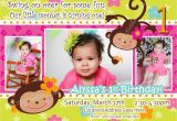 Birthday Invite for 2 Year Old Monkey Love Birthday Photo Invite 1 Year Old 2 Years Old