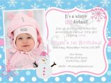 Birthday Invite Message for 1 Year Old Birthday Invitation Wording Birthday Invitation Wording