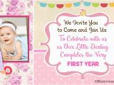 Birthday Invite Message for 1 Year Old Unique Cute 1st Birthday Invitation Wording Ideas for Kids