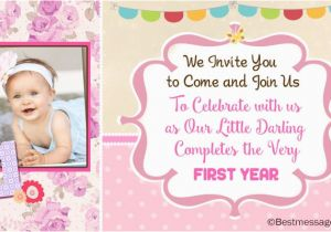 Birthday Invite Message For 1 Year Old Unique Cute 1st Invitation Wording Ideas Kids