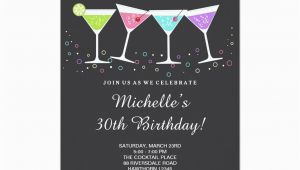 Birthday Invite Messages for Adults Its Baby Stuff Adult Birthday Invitations Send Bottle