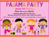 Birthday Invite Pictures Pajama Party Birthday Invitation Sleepover Birthday