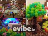 Birthday Party Decoration Packages Book theme Decoration Package Birthday Party Package In