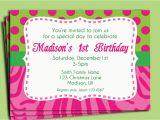 Birthday Party Invitation Templates Word Birthday Invitations Wording Template Resume Builder
