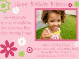 Birthday Party Invitation Wording for 3 Year Old Pink Flowers Birthday Invitation Element 120 Designs