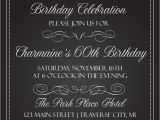 Birthday Party Invites for Adults Free Printable Birthday Invitation Templates for Adults