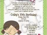 Birthday Party Poems for Invitations Cute Sleepover Poem Ava 39 S 10th Birthday Pinterest